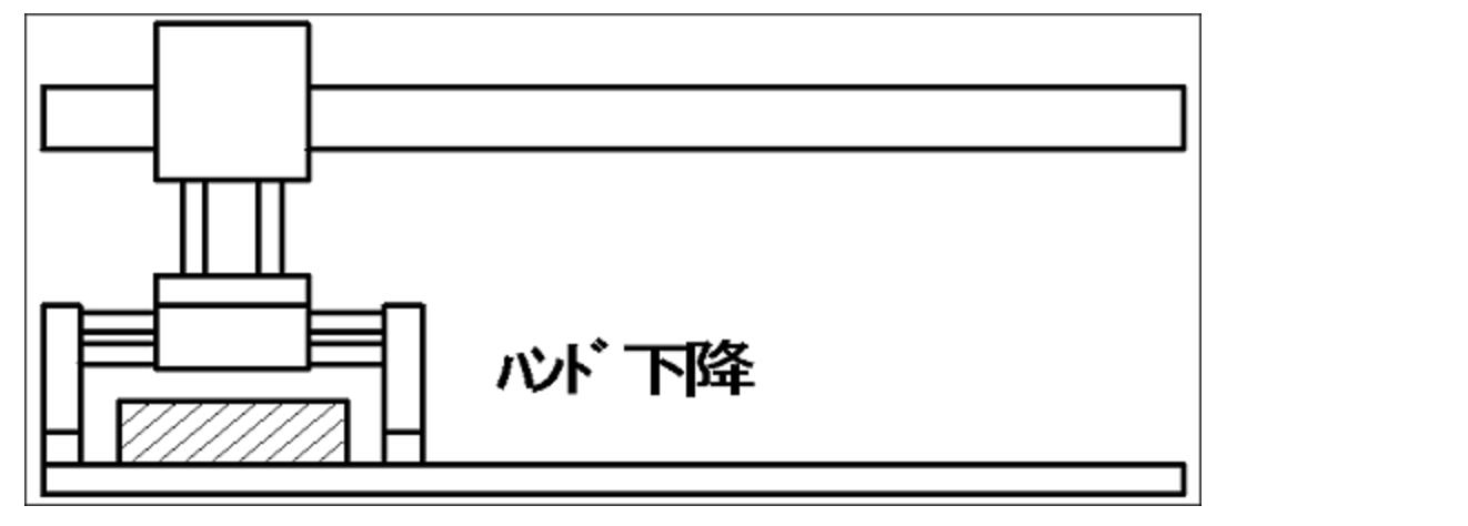 スクリーンショット 2017-04-04 15.23.28