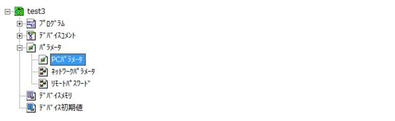 スクリーンショット 2017-04-04 16.36.05