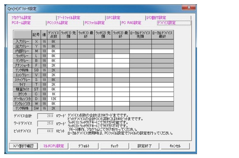 スクリーンショット 2017-04-04 16.36.14