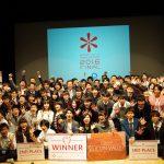 中高生が企業からのテーマに挑む! Mono-Coto Innovation FINAL開催