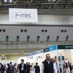 【展示会レポート】P-MEC Japan 2017 医薬品原料 機器・装置展