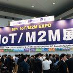 【展示会レポート】第6回 IoT/M2M 展 春|第8回 クラウド コンピューティング EXPO 春(2017 Japan IT Week 春)