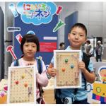東大阪で「ねじの日」ワークショップ 児童にねじの役割や大切さ伝える