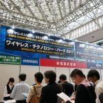 【展示会レポート】ワイヤレスジャパン2017 / ワイヤレスIoT EXPO 2017