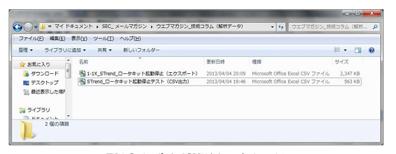 スクリーンショット 2017-06-05 11.34.52