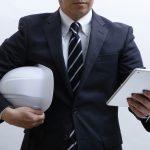 中小中堅企業企業経営者は何を目指すべきか