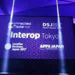 【展示会レポート】Interop Tokyo 2017