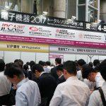 【展示会レポート】JPCA Show 2017(第47回国際電子回路産業展)