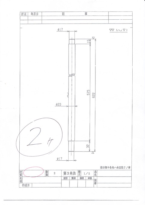8023bce4-s