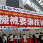【展示会レポート】第21回 機械要素技術展(M-Tech)(日本ものづくりワールド2017)