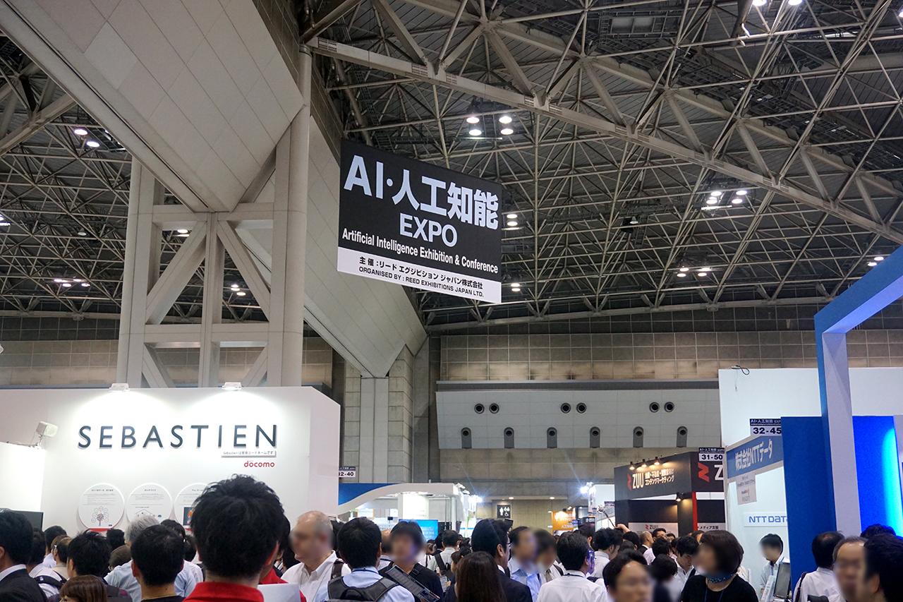 賑わいを見せた東京ビッグサイト