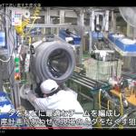 【IoT・データ活用事例】日立の洗濯機工場の生産改革