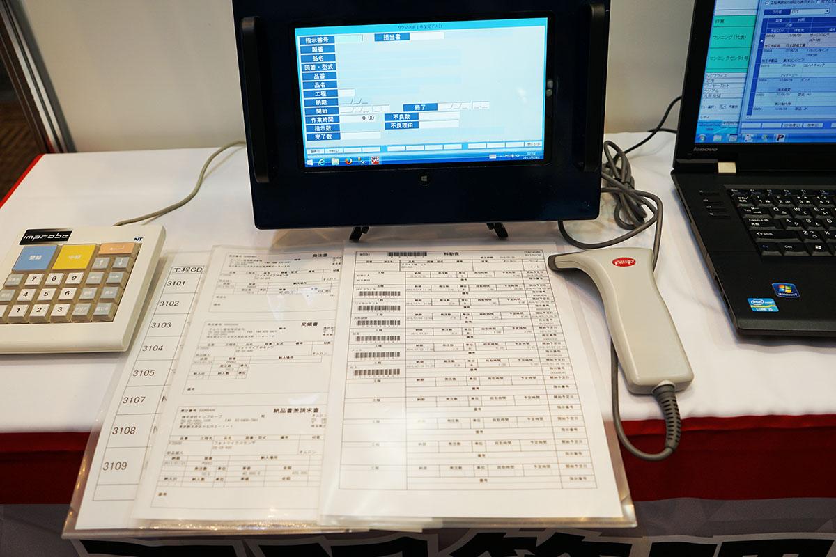 DSC00086のコピー