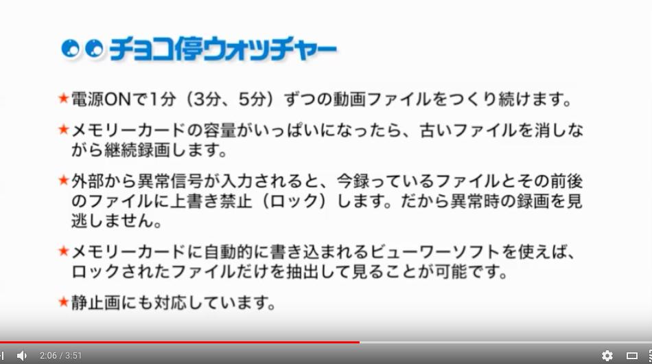スクリーンショット 2017-09-11 11.49.52