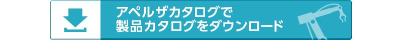 btn_pro