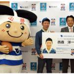 モンスターエンジン西森さん、「モノづくり東大阪応援大使」に就任