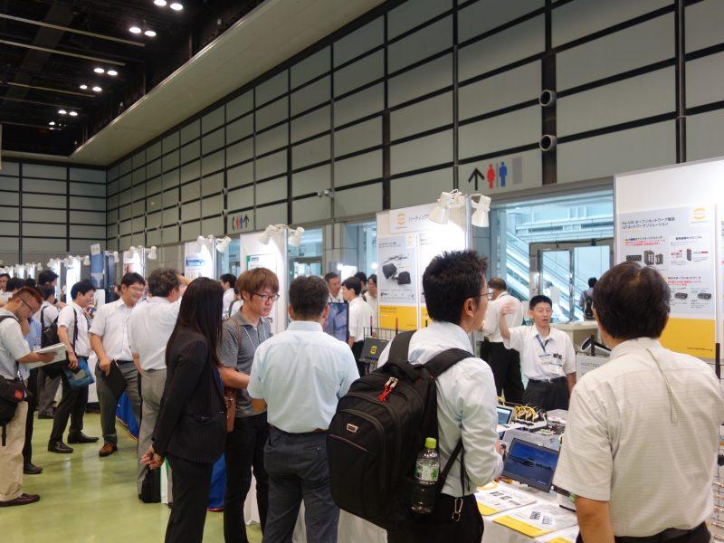 産業オープンネット展2017(東京会場)
