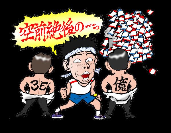 2018_senryu_tokubetsu