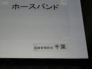 社内改善02