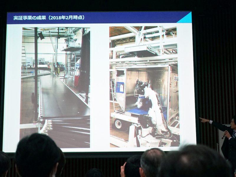 ロボット報告会_ANAエアポート