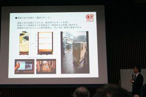ロボット報告会_がんこフード