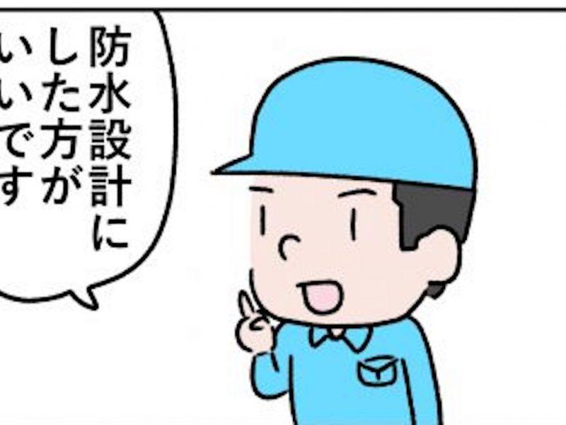 柿内_KJ法8_002