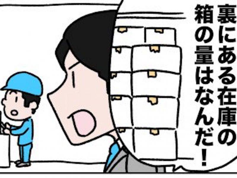 柿内_KJ法10_002