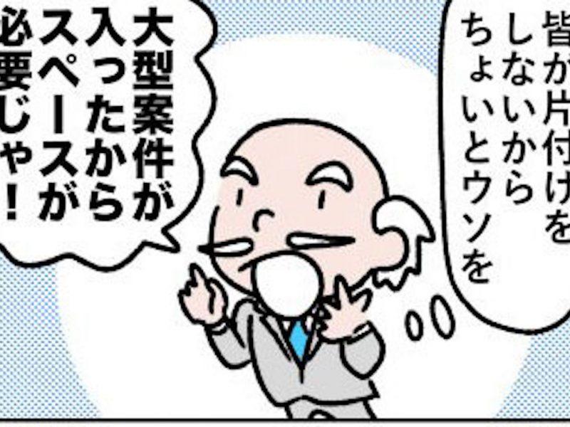 柿内_KZ法9_003