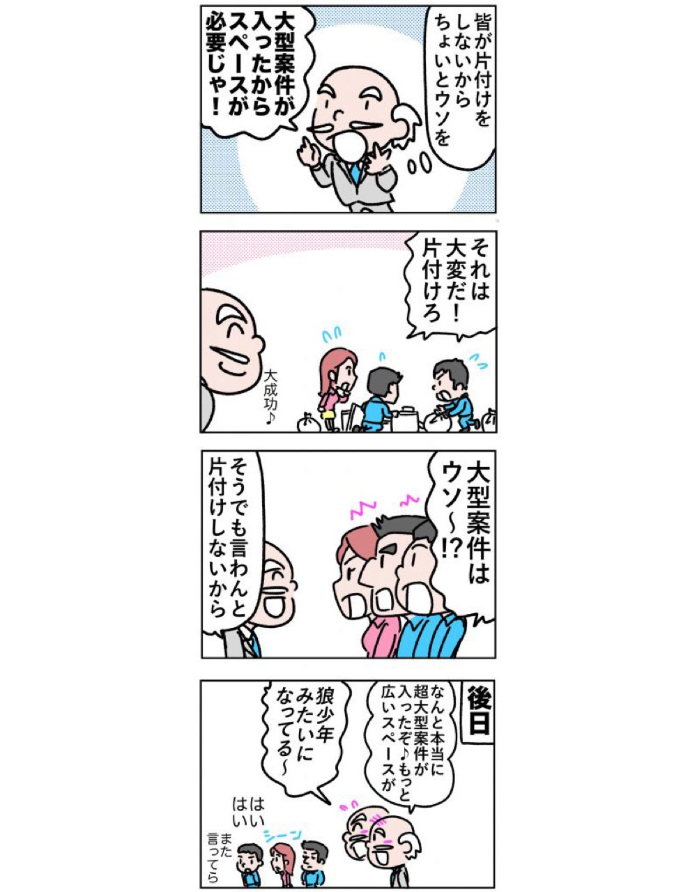 柿内_KZ法9_002