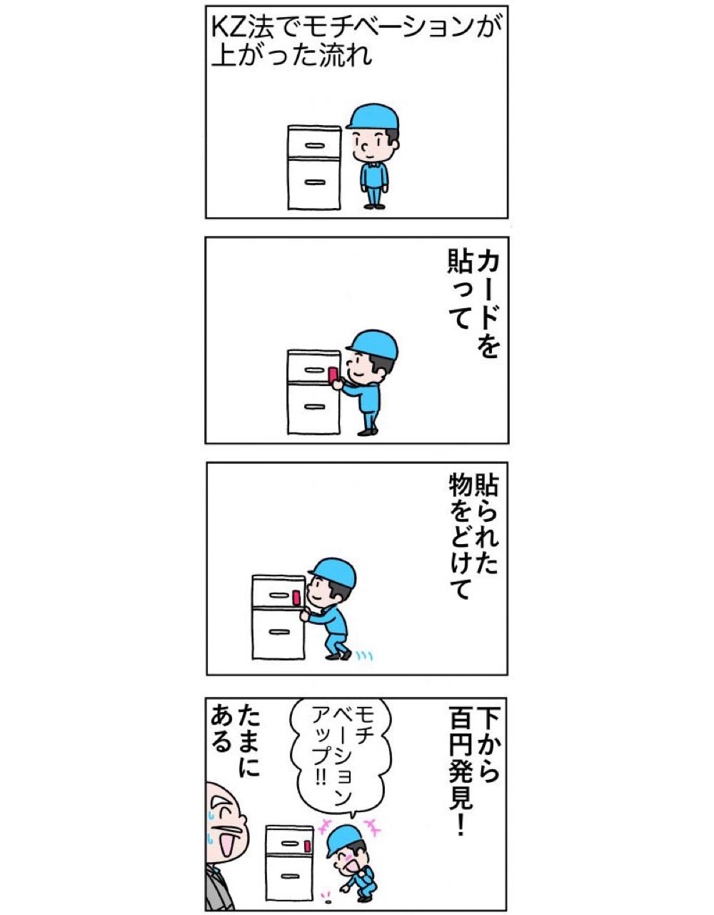 柿内_KZ法11_001