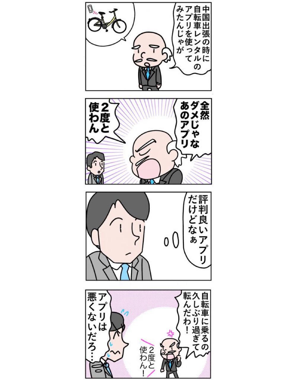 柿内_上海_001
