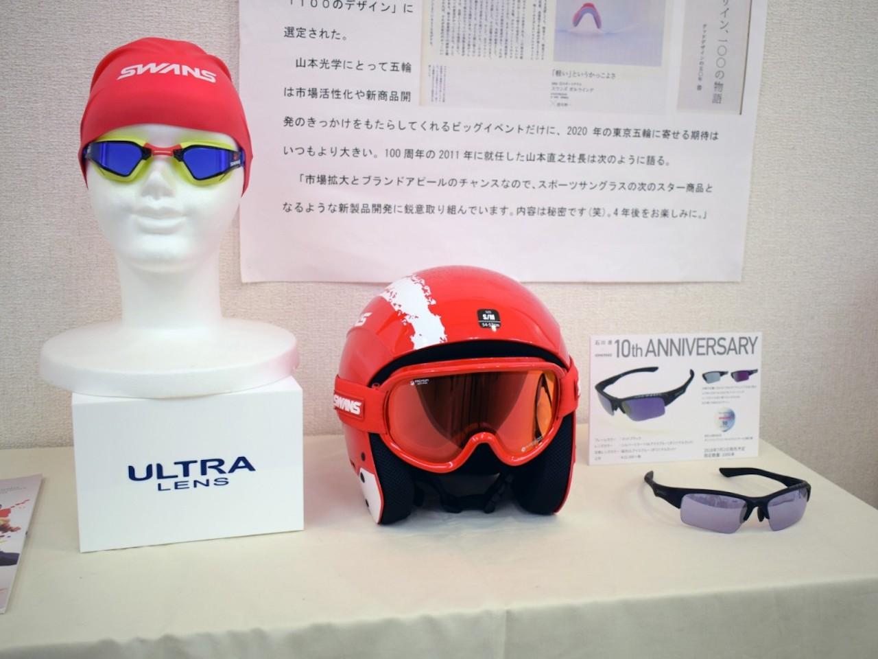 東大阪経済新聞_石川遼モデル