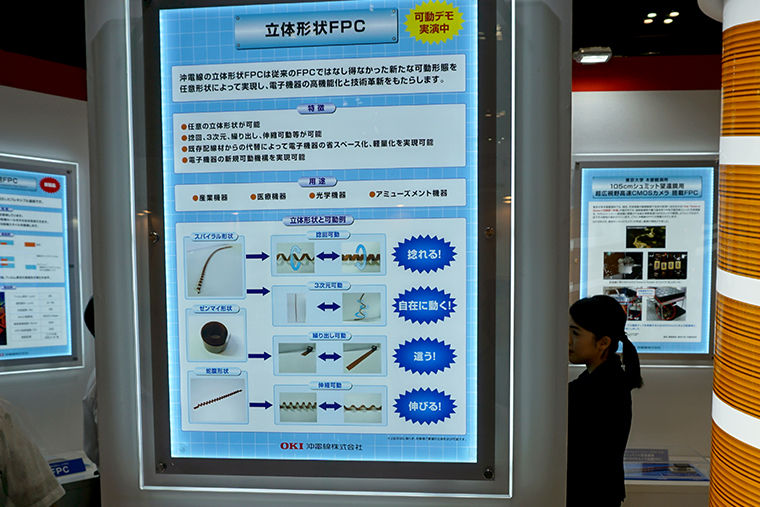 JPCA Show 2018(第48回国際電子回路産業展)会場の様子