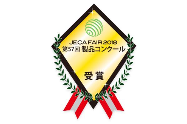 JECAメダル