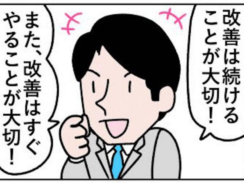 柿内_中国_002