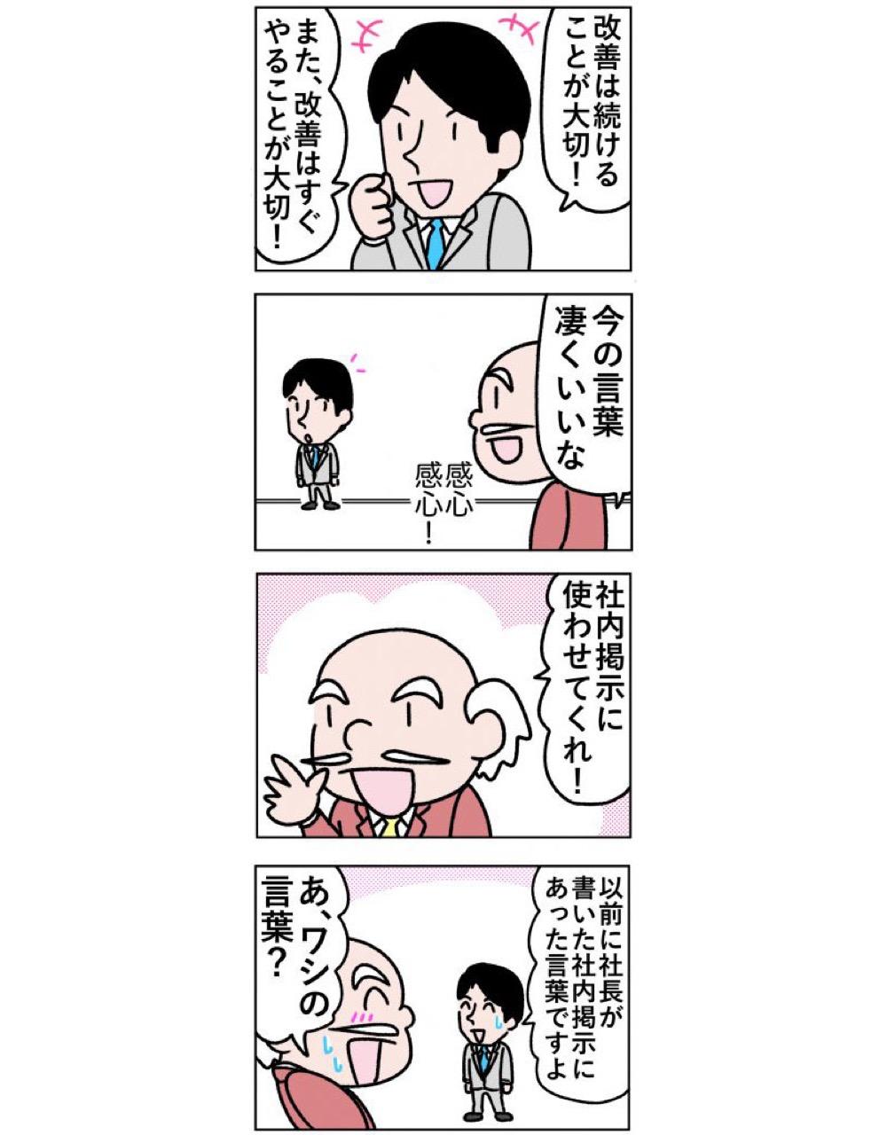 柿内_中国_001