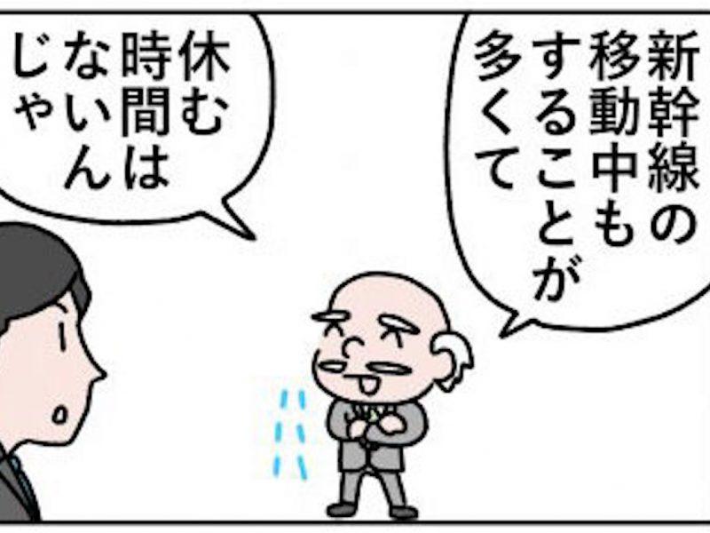柿内_スケジュール_002