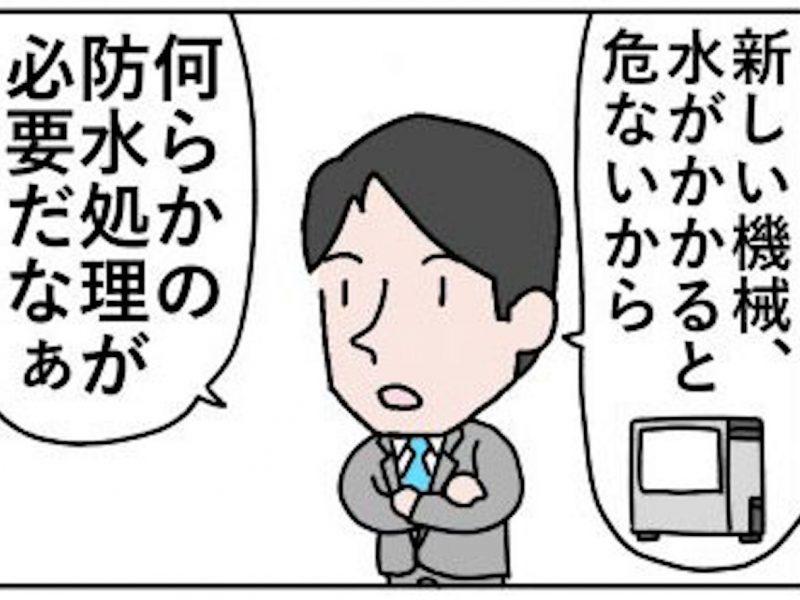 柿内_まさかの時代①_002