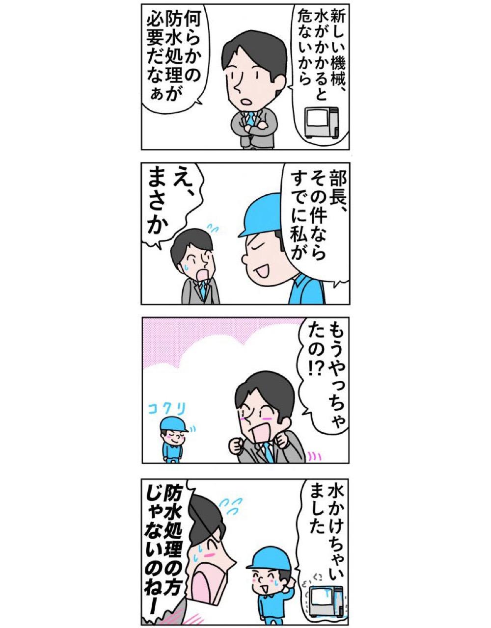 柿内_まさかの時代①_001