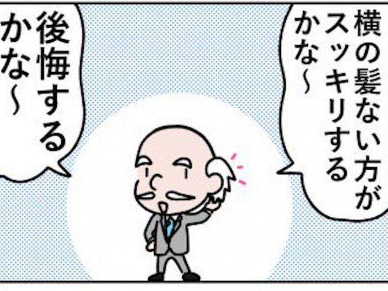 柿内_まさかの時代③_002