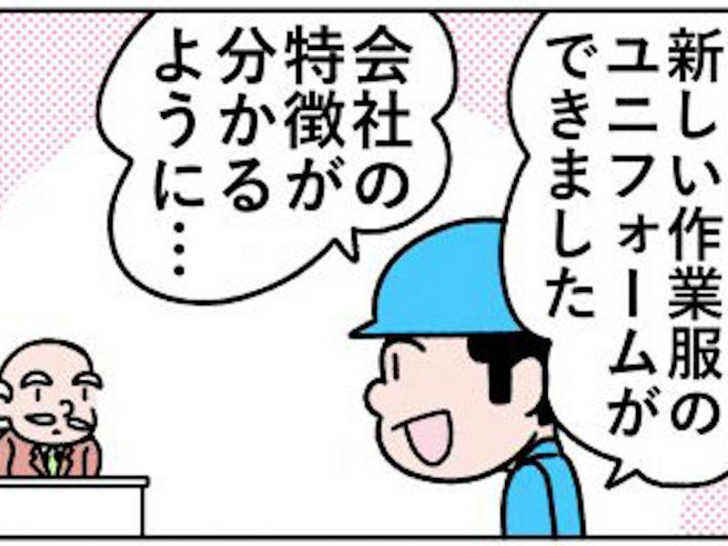 柿内_これからの①_002