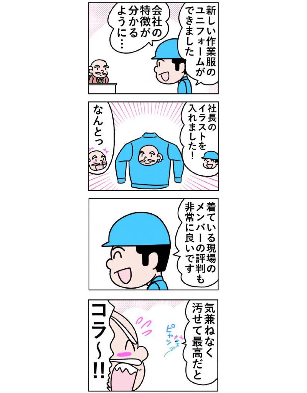 柿内_これからの①_001