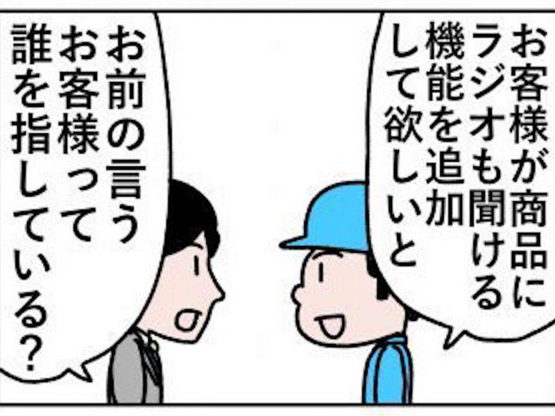 柿内_これからの②_002