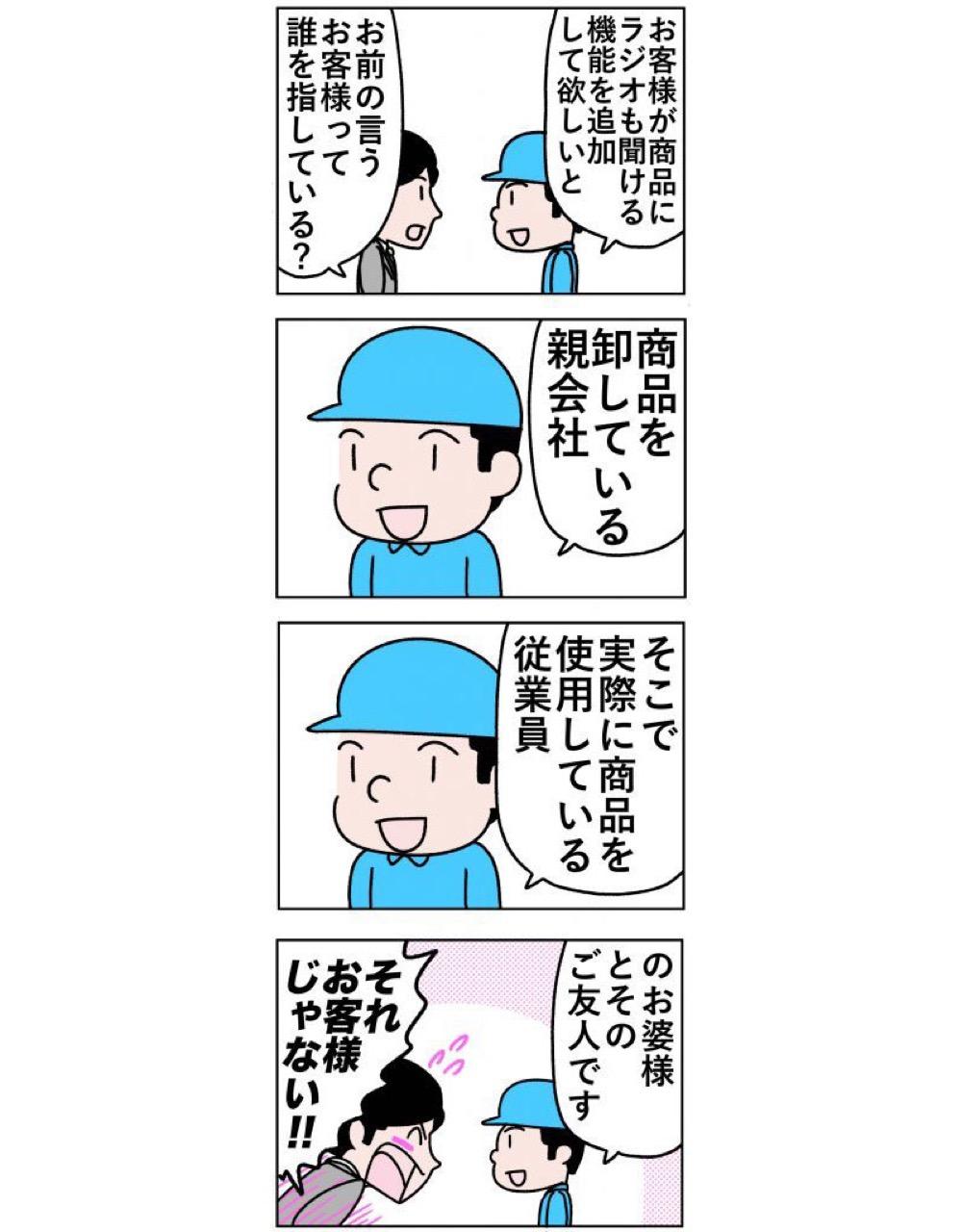 柿内_これからの②_001