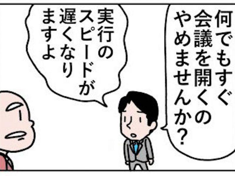 柿内_まさかの時代④_002