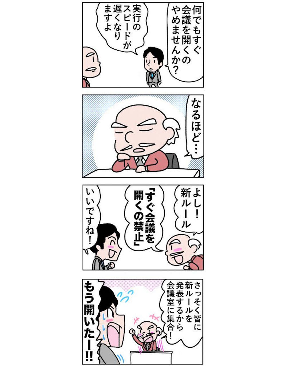 柿内_まさかの時代④_001
