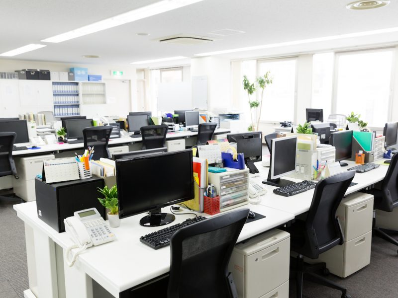 office image