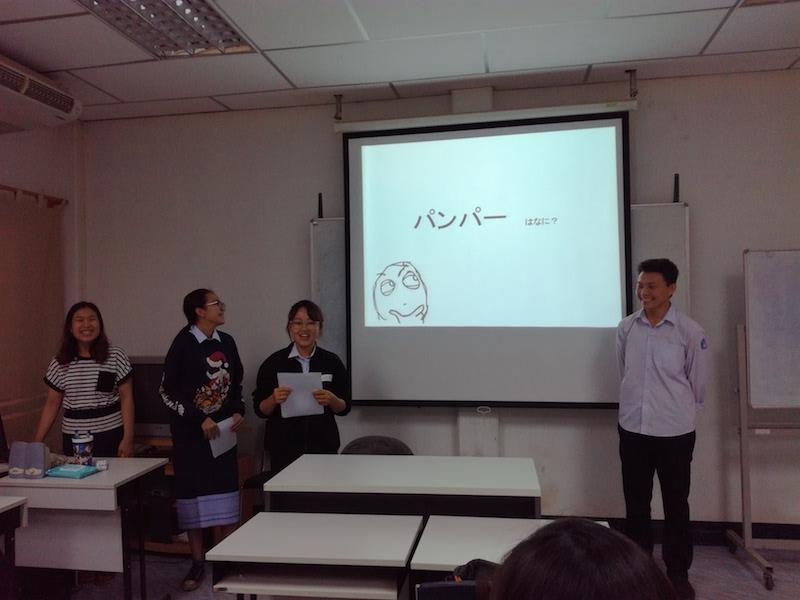日本語をがんばって勉強しているラオス人がいます!!_02