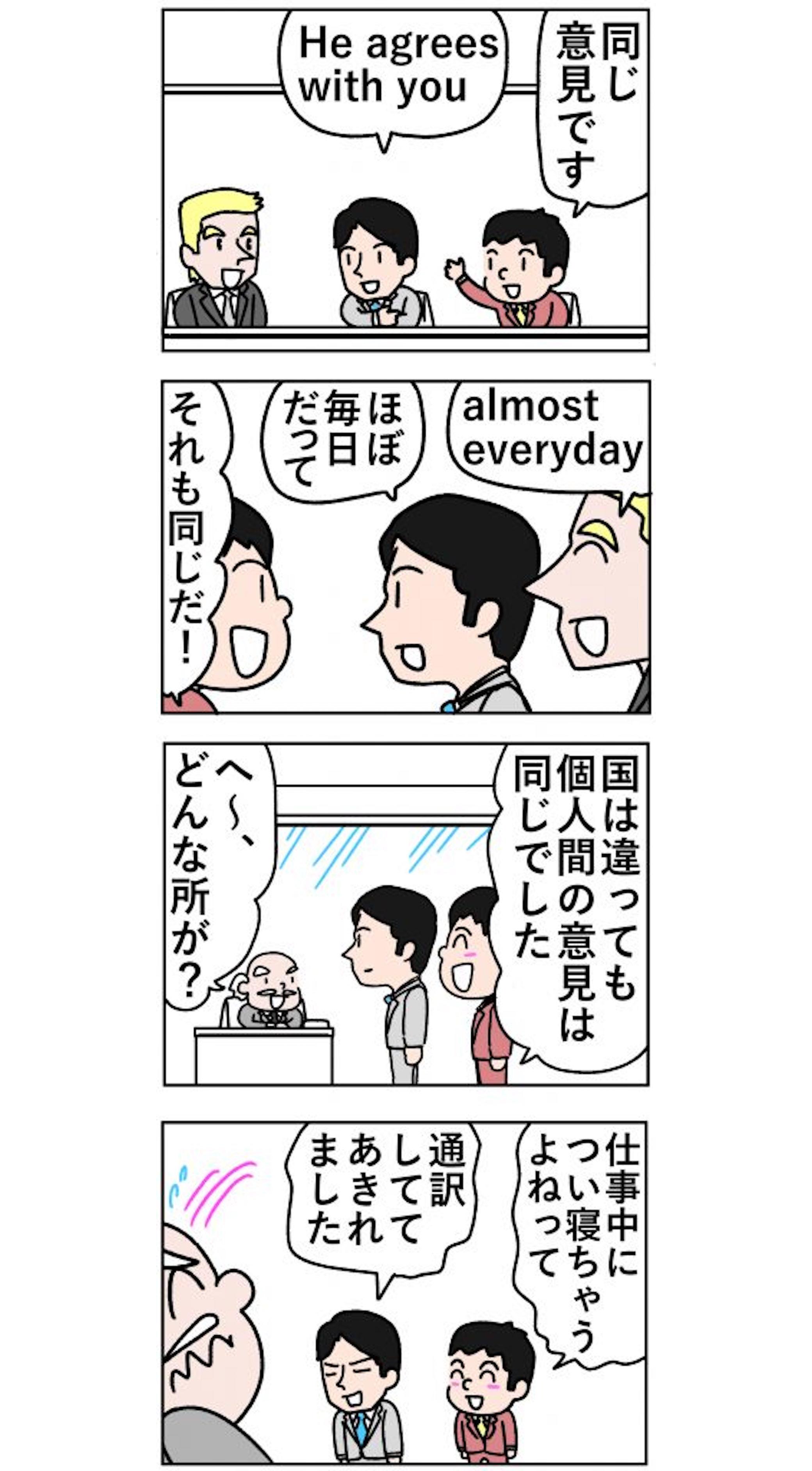 kaizen-48-348x1024