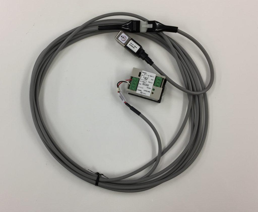 信号横取りセンサ標準セット